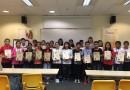 นักเรียนแลกเปลี่ยนประสบการณ์จาก อิงลิชแคมป์ ประเทศสิงคโปร์
