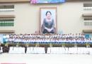 วันจันทร์ที่ 12 สิงหาคม 2562 โรงเรียนเซนต์เทเรซาหยุดเรียน โอกาสวันเฉลิมพระชนมพรรษาสมเด็จพระบรมราชชนนี พันปีหลวง และวันแม่แห่งชาติ