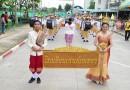 วีดีโอแห่เทียนจำนำพรรษา โรงเรียนเซนต์เทเรซา 2561